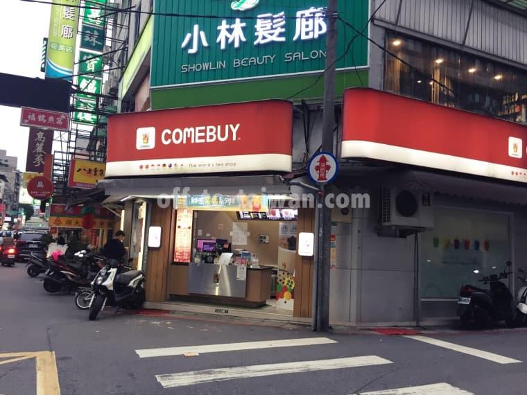 COMEBUY 台北錦州店