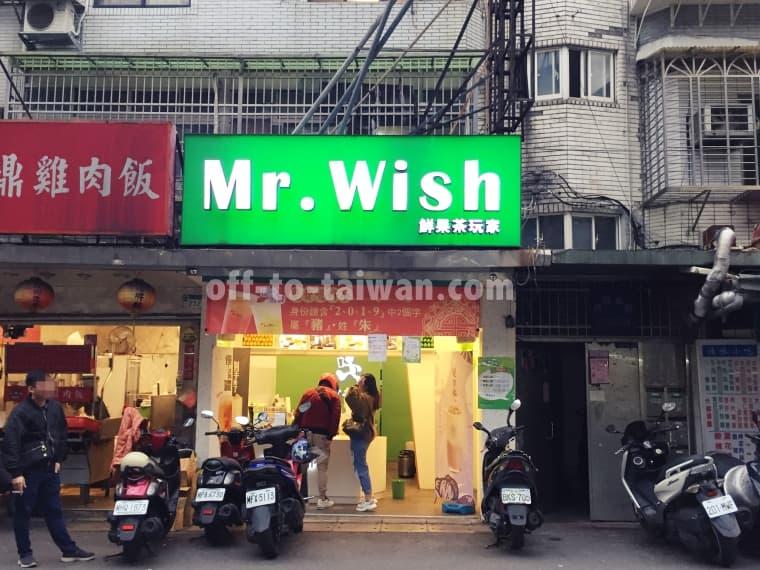 Mr. Wish台北錦州店
