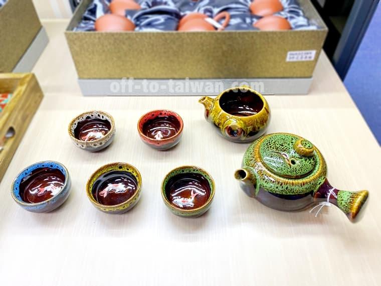 台湾土産 金魚の茶器