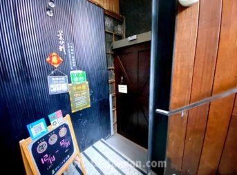 台中 古本屋